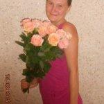 Лена Сергіенко